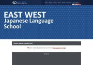 East West Japanese Language Institute