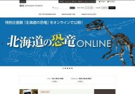 Historical Museum of Hokkaido
