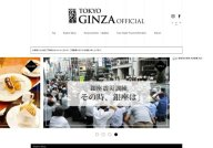 Ginza Official
