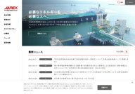 Japan Petroleum Exploration Co., Ltd.