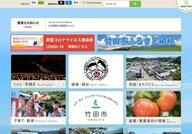 Taketa City
