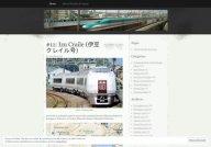 Densha de Japan