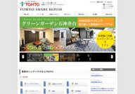 Tohto Guest House