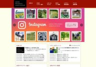 The Japanese Wineries Association