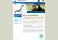 The Japan Falconiformes Center