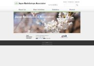 Japan Radioisotope Association