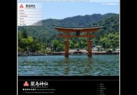 Ituskushima Shrine Official Website