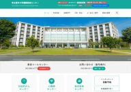Saitama Medical University - International Medical Center