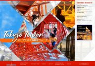 TokyoTower Official Website