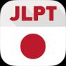 JLPT Test Level 4