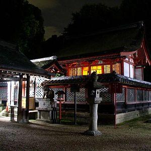 Nagaike temple 2