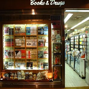 Tokyo - Books & Drugs shop in the New Otani hotel