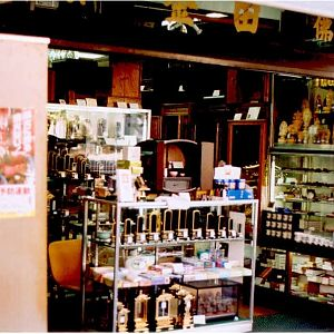 Buddhist Shop