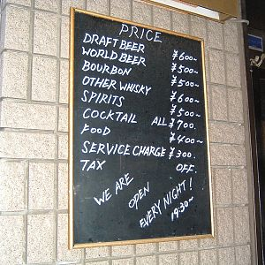 Menu Outside of Bar
