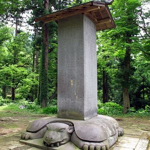 Matsudaira Family Tombs