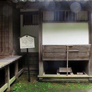 Aizu Bukeyashiki