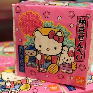 Mito Komon Kitty Nattou