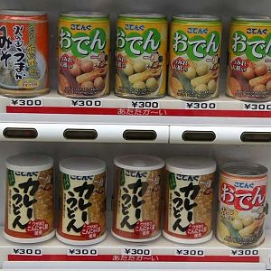 Oden vending machine