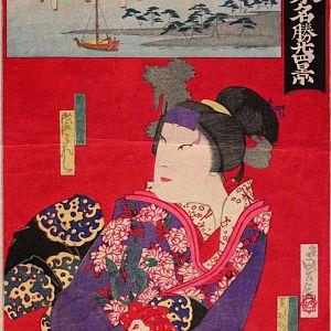 Sadanobu: Haiyu mitate Nippon meisho
