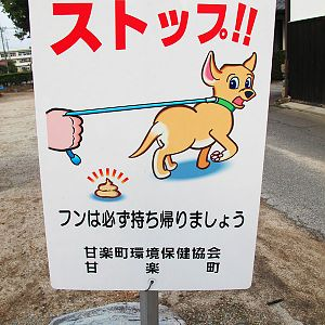 Doggy litter sign