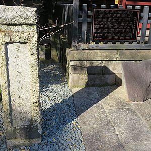 Kon'nō Hachimangū