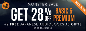 JapanesePod101 MONSTER SALE - until Friday, October 28!
