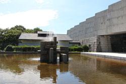 ibaraki-museum.jpg
