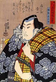 kabukimono03.jpg