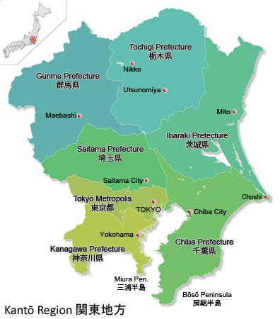 kanto-region.png
