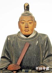matsudaira-nobutsuna02.jpg