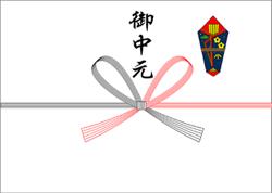 mizuhiki.png