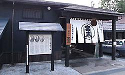 sake_cap.jpg