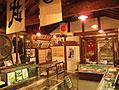shinsengumi_museum01.jpg