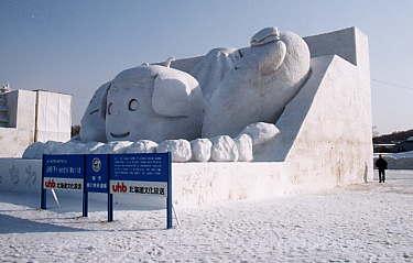 snowstatue-1.jpg