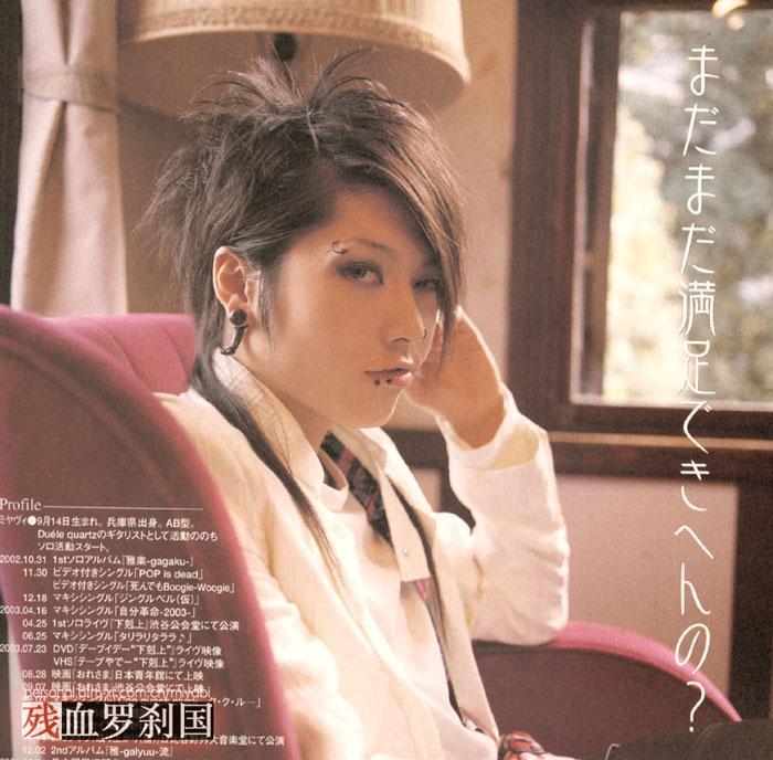 Miyavi Page 20 Japan Forum