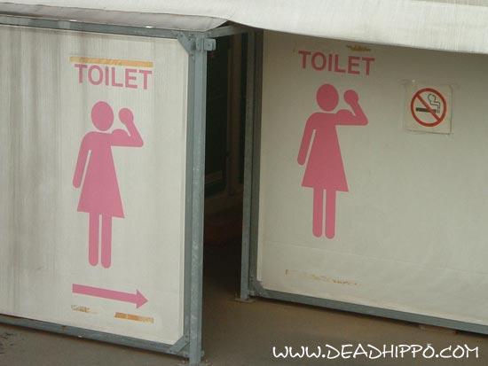 Muscle_toilet-1.jpg