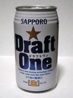 sapporo_draft_one_thumbJPG-1.jpg