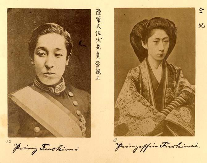 jomon and yayoi origin of japanese royal families japan forum. Black Bedroom Furniture Sets. Home Design Ideas