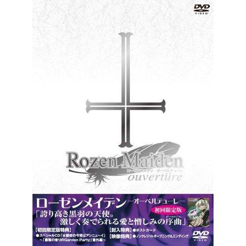 free distribution of anime page 36 japan forum
