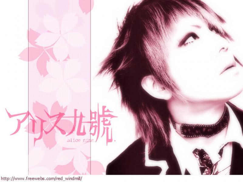 nao_wallpaper-1.jpg