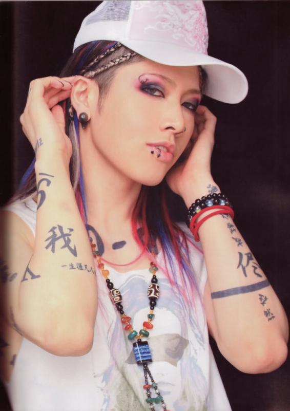 Miyavi page 310 japan forum for Miyavi tattoos gallery