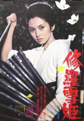 Sex japan movie — pic 7