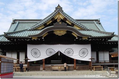 doctoral dissertation on yasukuni