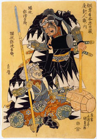 Two of the Forty-seven Ronin: Horibe Yahei and his adopted son, Horibe Yasubei