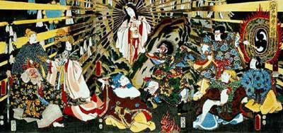 Amaterasu-Ō-Mi-Kami (天照大神)