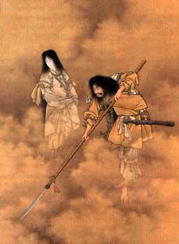 Izanagi 伊邪那岐 and Izanami 伊弉冉尊