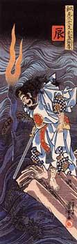 Susanoo (須佐之男)