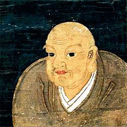 Nichiren 日蓮