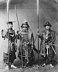 Samurai displaying their weapons