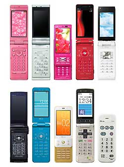 Rental phones in Japan
